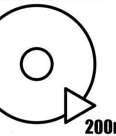 Diski 200mm